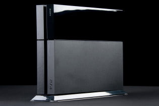 Sony Playstation 4 full vertical