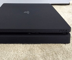 Is this a new, unannounced PlayStation 4 model? We may find out soon