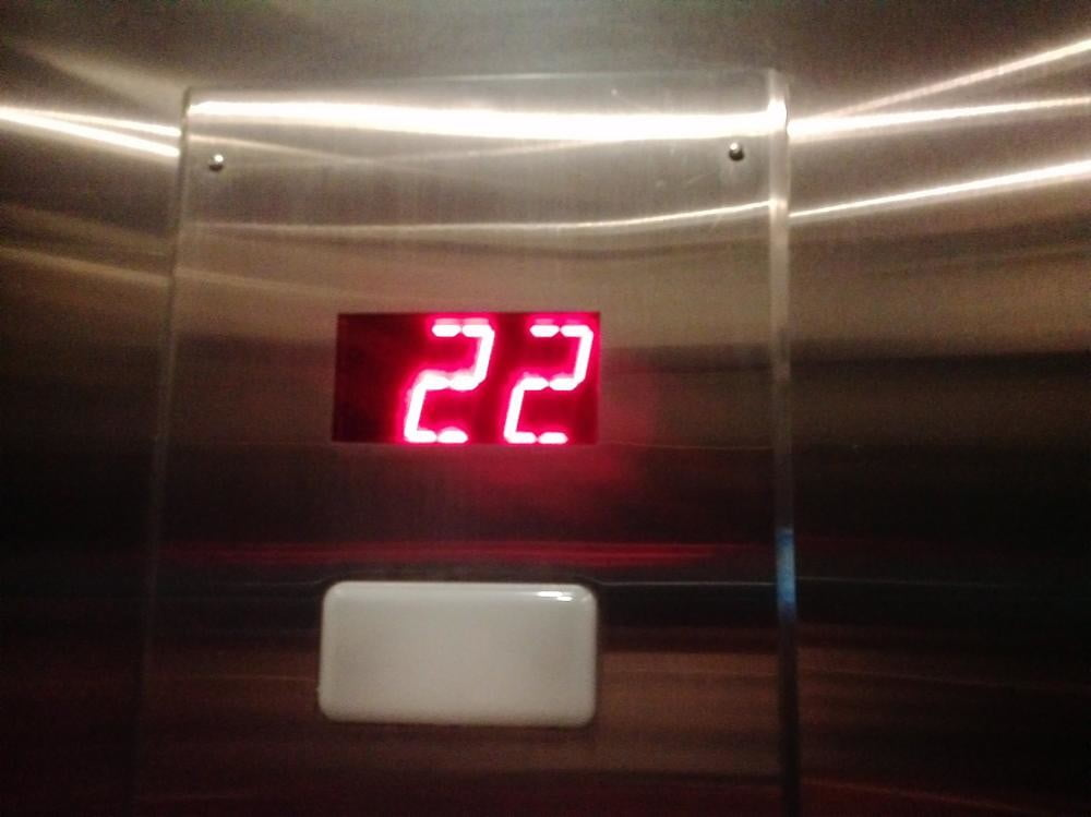 Sony Xperia Tablet S camera sample inside lift number android tablet