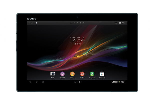 Sony Xperia Tablet Z (front)