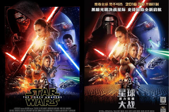 star wars john boyega chinese poster posters side by
