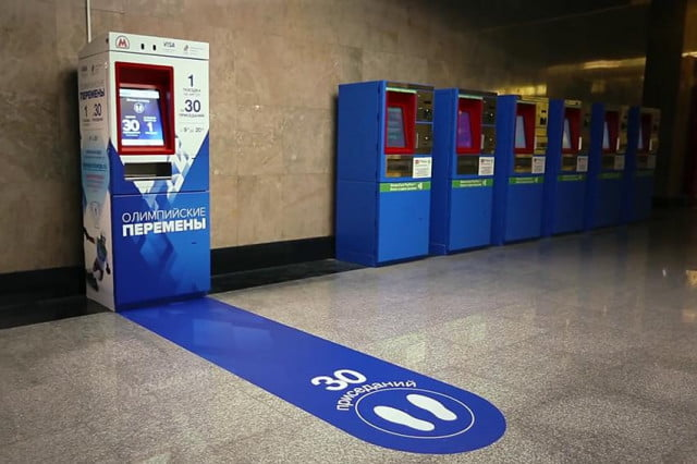 subway ticket machine in moscow offers free rides for  squats