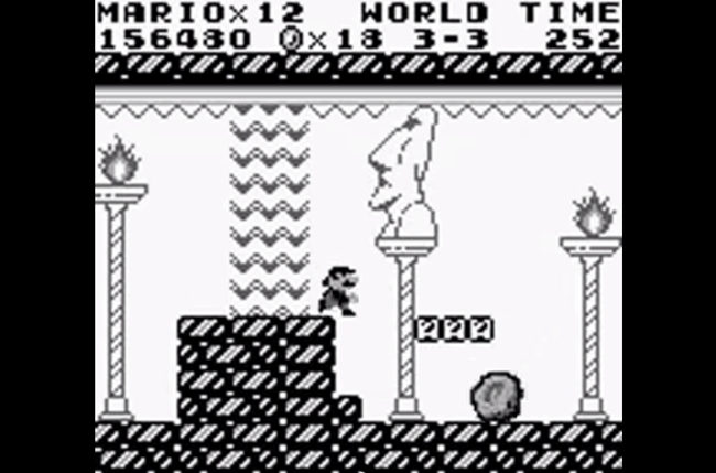 Super Mario Land Screen 2