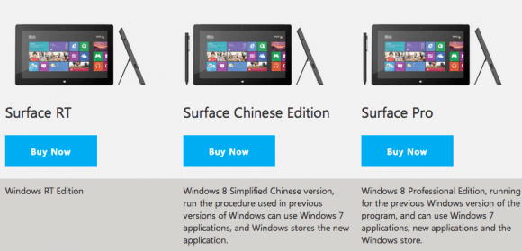 surface_chinese_edition-580x279