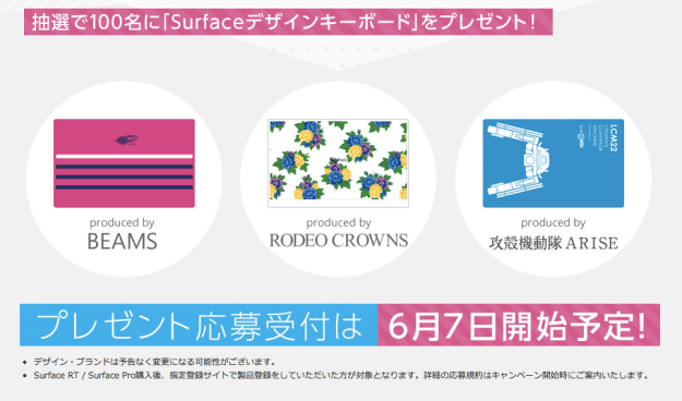 Surface_Pro_Japane_Touch_Covers