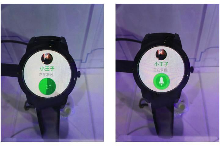 tencent tos operating system news smartwatch screens
