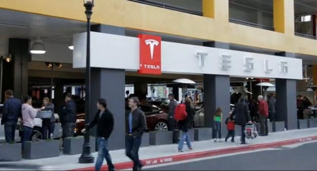 Tesla Model S Dealership