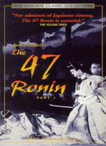 The-47-Ronin