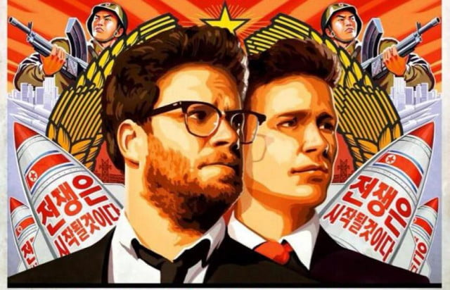 the interview poster crop