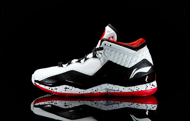 Way of Wade Side view