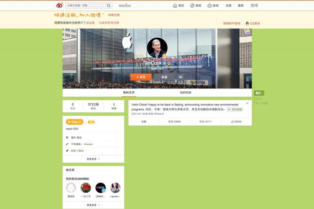 apple ceo tim cook joins weibo immediately gains  followers