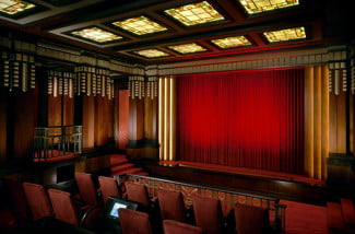 TK Theater interview theater screen
