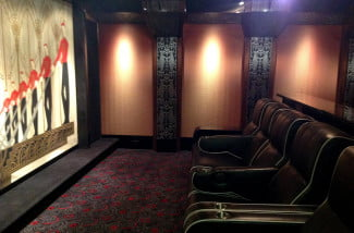 TK Theater interview theater seats