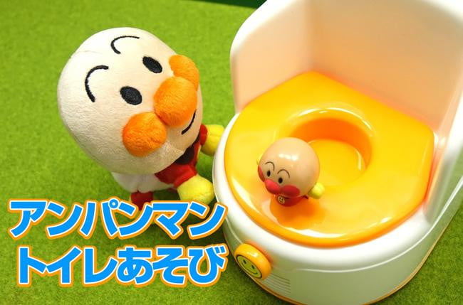 Cool Japanese Toys : The weirdest japanese toys digital trends