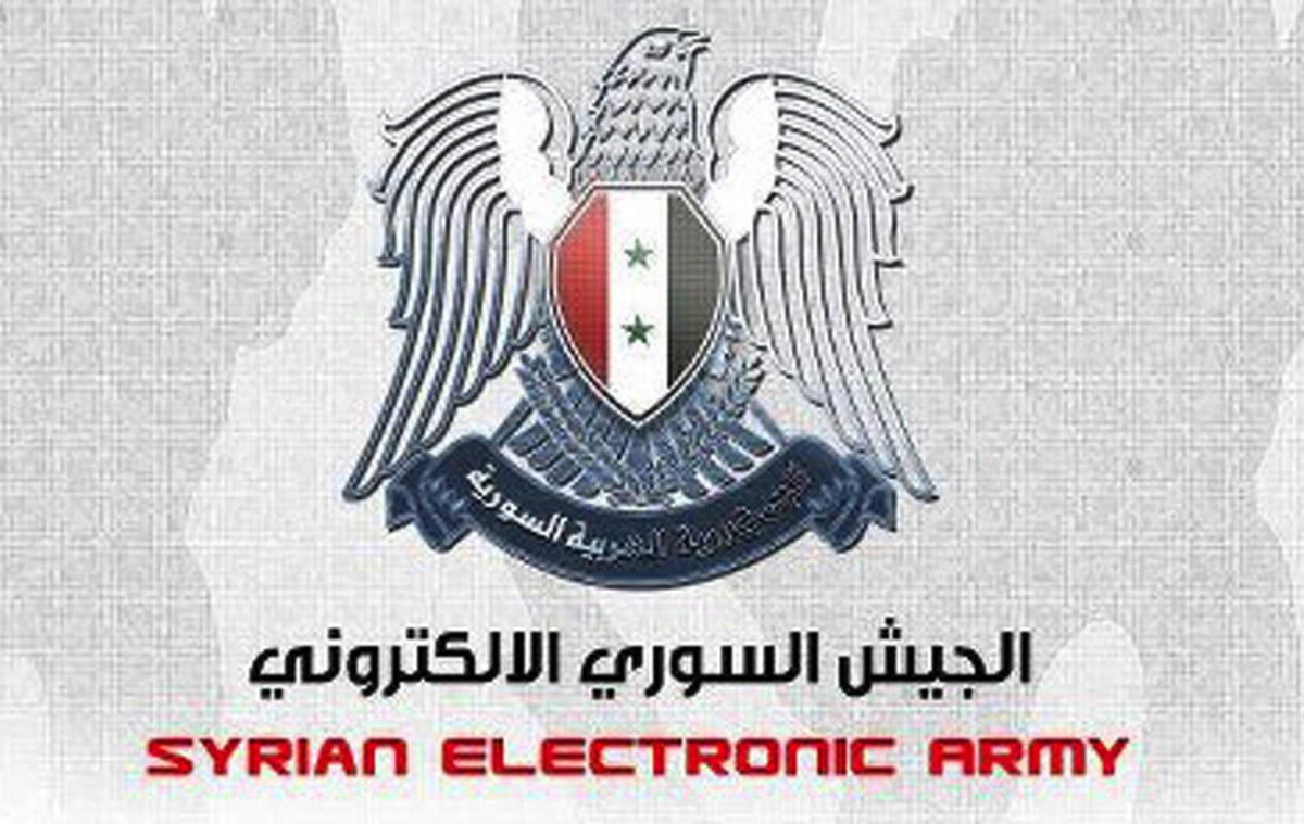 what is the syrian electronic army