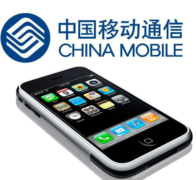 china mobile - iphone