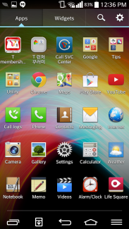 Screenshot_2014-03-06-12-36-09