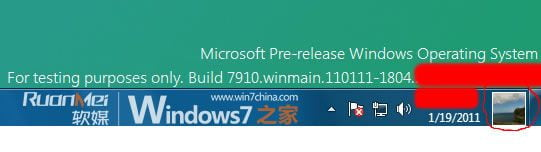 windows-8-taskbar-live-id