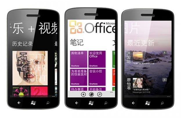 windows-phone-china