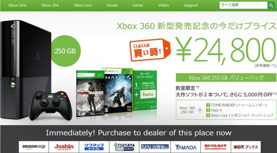 despite exceedingly poor xbox  sales microsoft likes its chances in japan