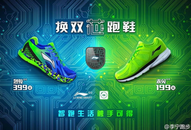 these xiaomi developed smart sneakers cost less than  li ning shoes