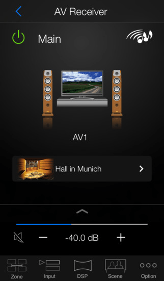 av receiver apps smartphones tablets will make look like home theater wizard yamaha