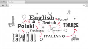 Yandex Browser (translation)