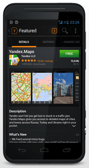 Yandex.Store (Android, Yandex Maps)