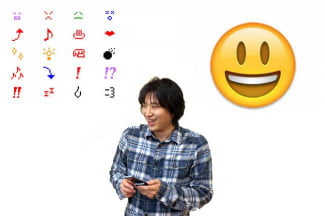 5 things you need to know about emojis digital trends