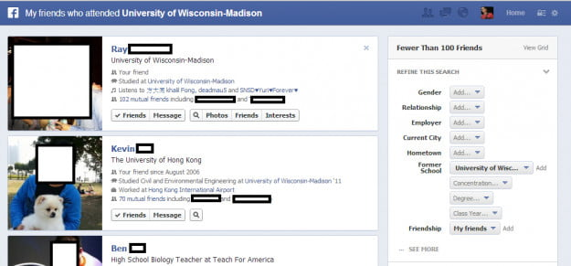 Hands on with Facebook Graph Search   Digital Trends