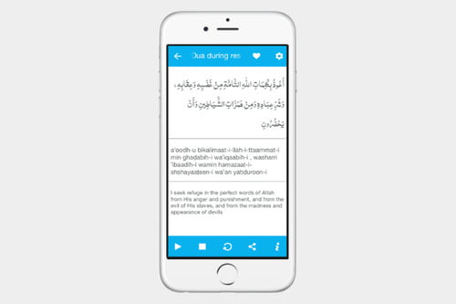 The Best Ramadan Apps for Android and iPhone | Digital Trends